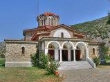 St. Lydia Baptistry
